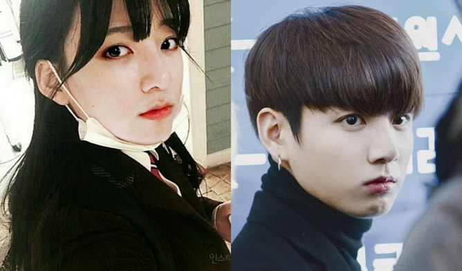 The Younger Sister of JungKook of BTS Gets Revealed and Shock the Fans