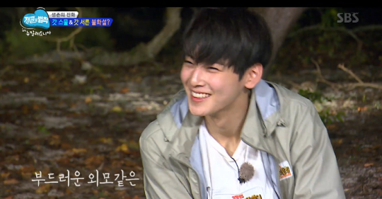 seo kangjun, exo chanyeol, chanyeol, law of the jungle, seo kangjun jungle, chanyeol jungle, bts jungle, bts v, cha eunwoo jungle, cha eunwoo, astro cha eunwoo