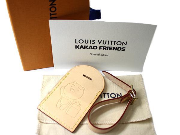 Louis Vuitton, Kakao Friends, Korean collaborations, Kakao Friends new 2017, Louis Vuitton collaboration