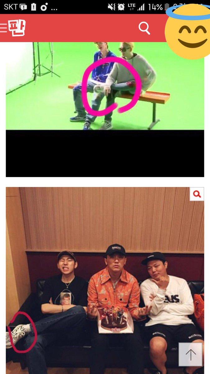 ZICO, SeolHyun, ZICO and SeolHyun, Idol Couples, Kpop Scandals, AOA, Block B