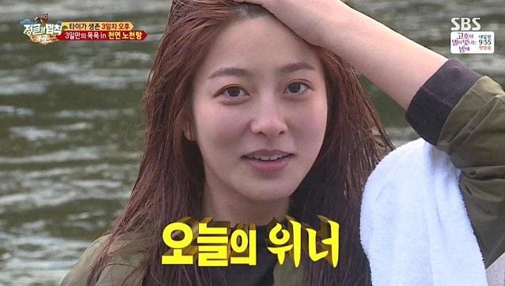 Jun HyoSung no makeup, kpop idol nomakeup, kpop idol bare skin, kpop girl nomakeup, iu no makeup, iu, dasom, cheongxiao, hani no makeup, hani, nara, hellovenus, nara no makeup, mina nomakeup, girls day mina, kyungri, kyungri no makeup, kim youjung, kim youjung no makeup, yuri, snsd yuri, yuri makeup, uee, son naeun, apink son naeun, son naeun no makeup,
