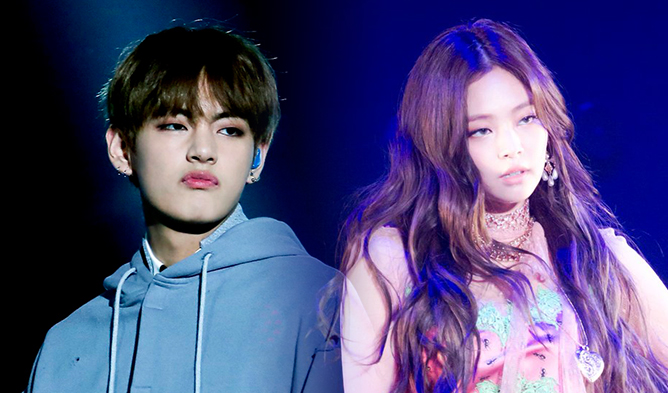 Korean idol dating rumours