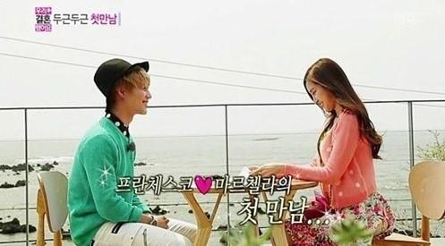 TaeMin NaEun, TaeMin We Got Married, TaeMin, TaeMin Profile