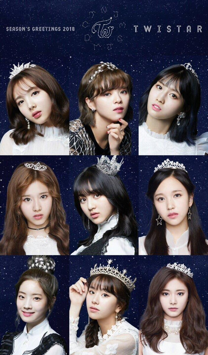 TWICE 2017, TWICE Princess