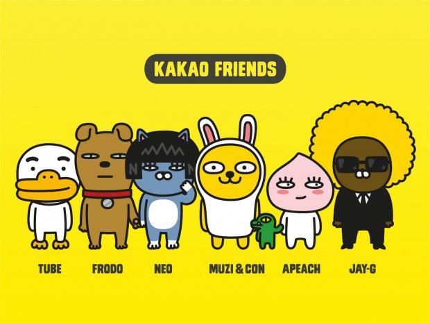 Kakao Friends McDonalds, Kakao Friends, Kakao Characters