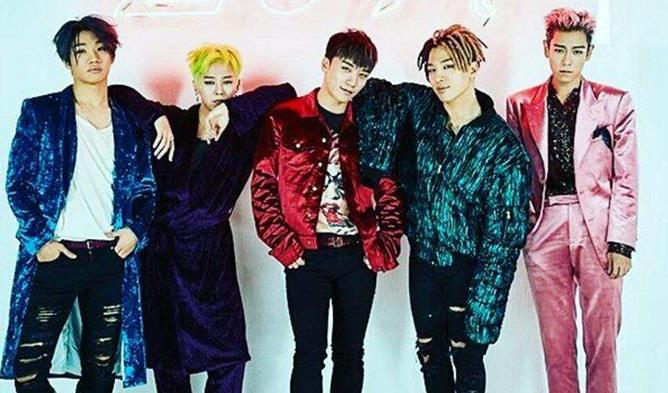 Big Bang Profile, Big Bang 2017, Big Bang KPop, Big Bang