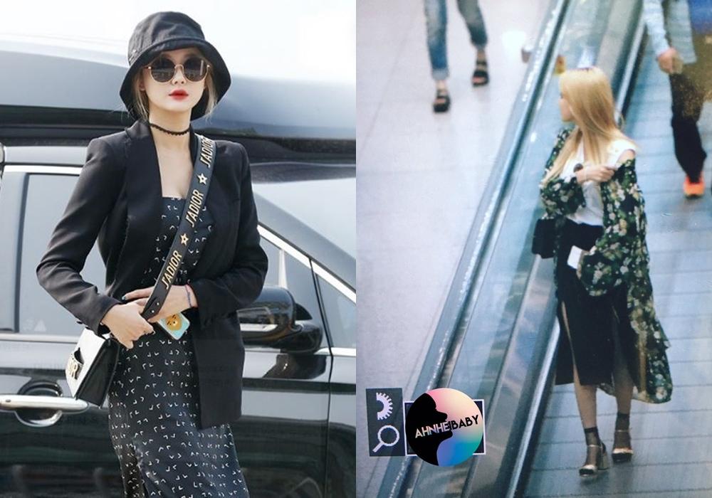 LE of EXID, LE Airport Fashion, EXID Styles, exid fashion, le Fashion