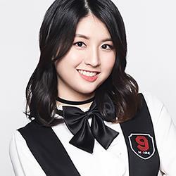 MIXNINE Trainee Idol, MIXNINE Trainee Girls, MIXNINE, MIXNINE Jung HaYoon, MIXNINE HaYoon, MIXNINE Jung HaYoon Profile, MIXNINE HaYoon Profile