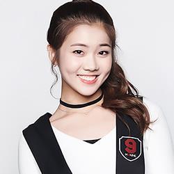 MIXNINE Trainee Idol, MIXNINE Trainee Girls, MIXNINE, MIXNINE Choi HaYoung Profile, MIXNINE Choi HaYoung, MIXNINE HaYoung Profile, MIXNINE HaYoung