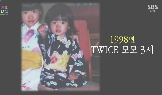BTS, BTS Profile, BTS JiMin, JiMin Profile, EXO, EXO SuHo, EXO Profile, Wanna One, Wanna One Profile, TWICE, TWICE Profile, BTOB, BTOB Profile, EXO BaekHyun, BaekHyun Profile, EXO, SunMi, SunMi Profile, Ong SeongWu, Ong SeongWu Profile, Red Velvet, Red Velvet Profile, Red Velvet Wendy, Wendy, Wendy Profile, Park JiHoon, Park JiHoon Profile, EXO Kai, Kai, Kai Profile, BLACKPINK, BLACKPINK Profile, BLACKPINK Rose, GFriend, GFriend Profile, KPop Idol Baby Photos