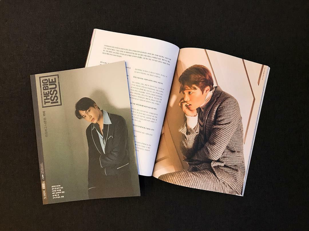 exo,exo profile, exo member, exo kai, exo kai photoshoot, exo kai the big issue , kai the big issue, kai the big issue photoshoot, kai the big issue 2017, exo kai the big issue 2017