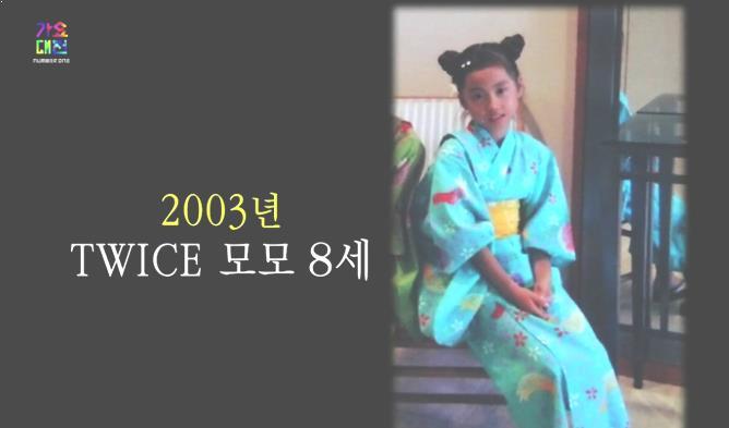 BTS, BTS Profile, BTS JiMin, JiMin Profile, EXO, EXO SuHo, EXO Profile, Wanna One, Wanna One Profile, TWICE, TWICE Profile, BTOB, BTOB Profile, EXO BaekHyun, BaekHyun Profile, EXO, SunMi, SunMi Profile, Ong SeongWu, Ong SeongWu Profile, Red Velvet, Red Velvet Profile, Red Velvet Wendy, Wendy, Wendy Profile, Park JiHoon, Park JiHoon Profile, EXO Kai, Kai, Kai Profile, BLACKPINK, BLACKPINK Profile, BLACKPINK Rose, GFriend, GFriend Profile,