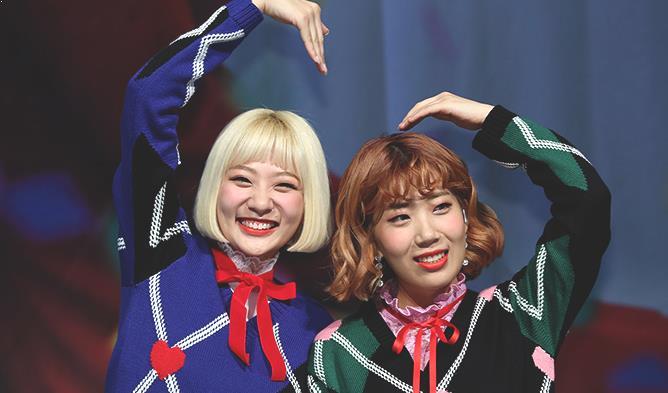 Bolbbalgan4 Profile: Girl Duo Band Debuts After Superstar K6