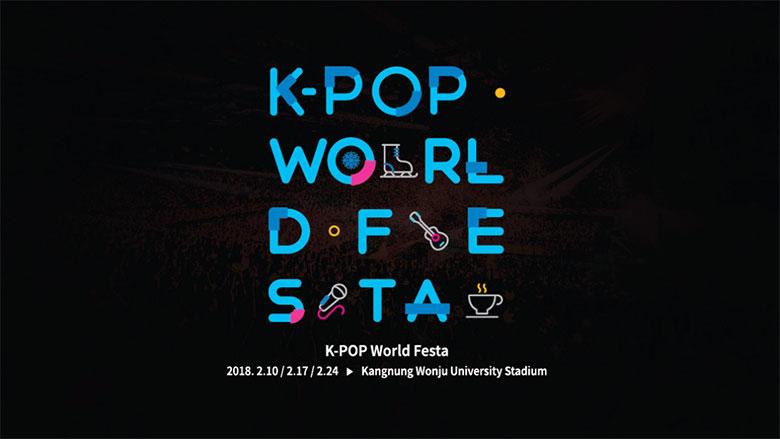 2018 kpop world fest info, 2018 kpop world fest lineup, 2018 kpop world fest concert, 2018 kpop world fest full lineup. 2018 kpop world fest red velvet, 2018 kpop world fest seventeen, 2018 kpop world fest wjsn