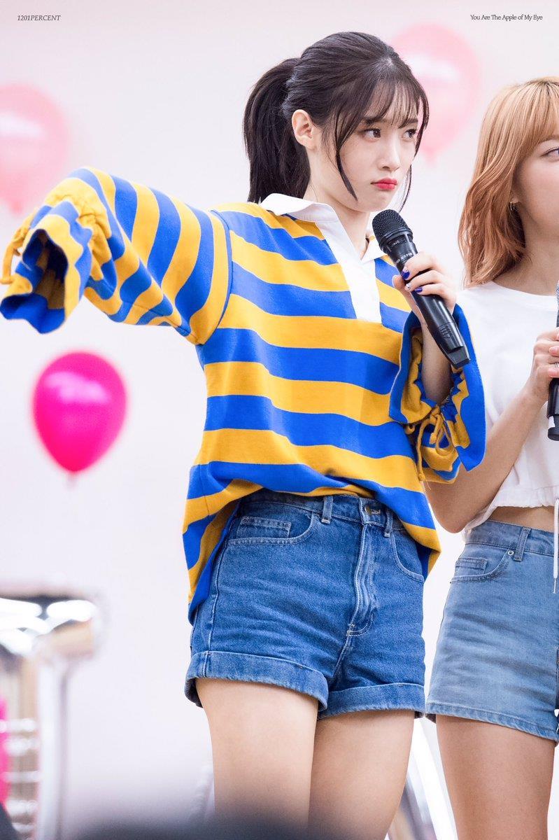 ChaeYeon, ChaeYeon Profile, ChaeYeon Pout, KPop Idol Pout