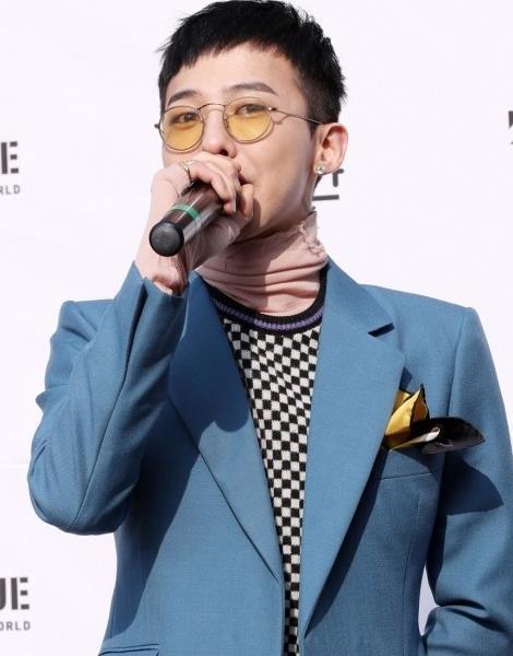 G Dragon 2018, G Dragon Cafe, G Dragon Profile, G Dragon Military