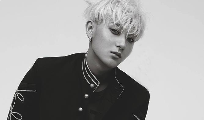 EXO Tao, Huang Zitao, Hunag Zitao Profile