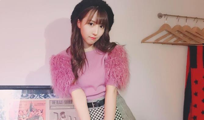 Yua Mikami, Yua Mikami Profile