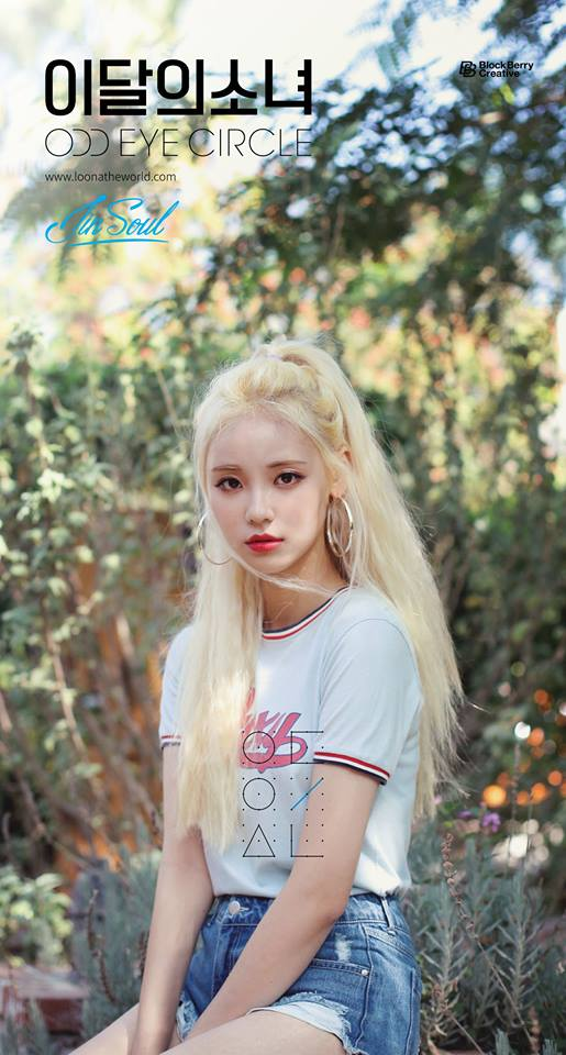 LOONA MEMBERS, LOONA KPOP PROFILE, LOONA FAMILY, LOONA SIBLINGS, LOONA SISTER, LOONA BROTHER