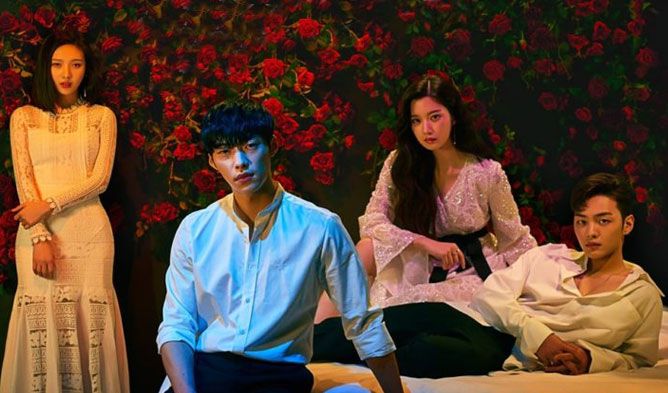 THE GREAT SEDUCER, WOO DOHWAN, RED VELVET JOY, KPOP IDOL ACTOR, KIM MINJAE, MBC DRAMA, THE GREAT TEMPTER, TEMPTER DRAMA, SEDUCER DRAMA, TEMPTED DRAMA, TEMPTED JOY, TEMPTED CAST, TEMPTED SUMMARY