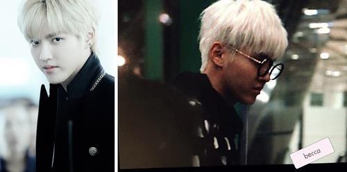 EXO Kris Wu Skin, KPop Idol Skin, Kris Wu Blonde