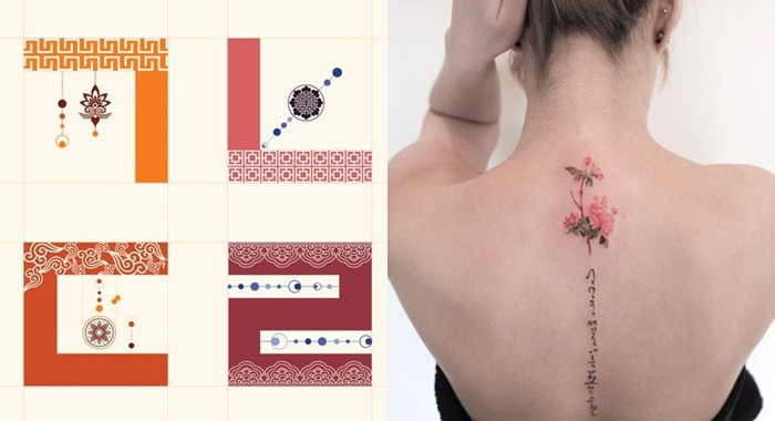DESIGN KOREAN ALPHABET, DESIGN HANGEUL, FASHION KPOP, FASHION IDOL, FASHION KOREA, TRENDY KOREA, TATTOO KOREA. STICKER TATTOO KOREA, TATTOO HANGEUL. TATTOO KOREAN ALPHABET, STICKER TATTOO KOREAN ALPHABET, STICKER TATTOO HANGEUL, kpopmap shop, kpopmap tattoo