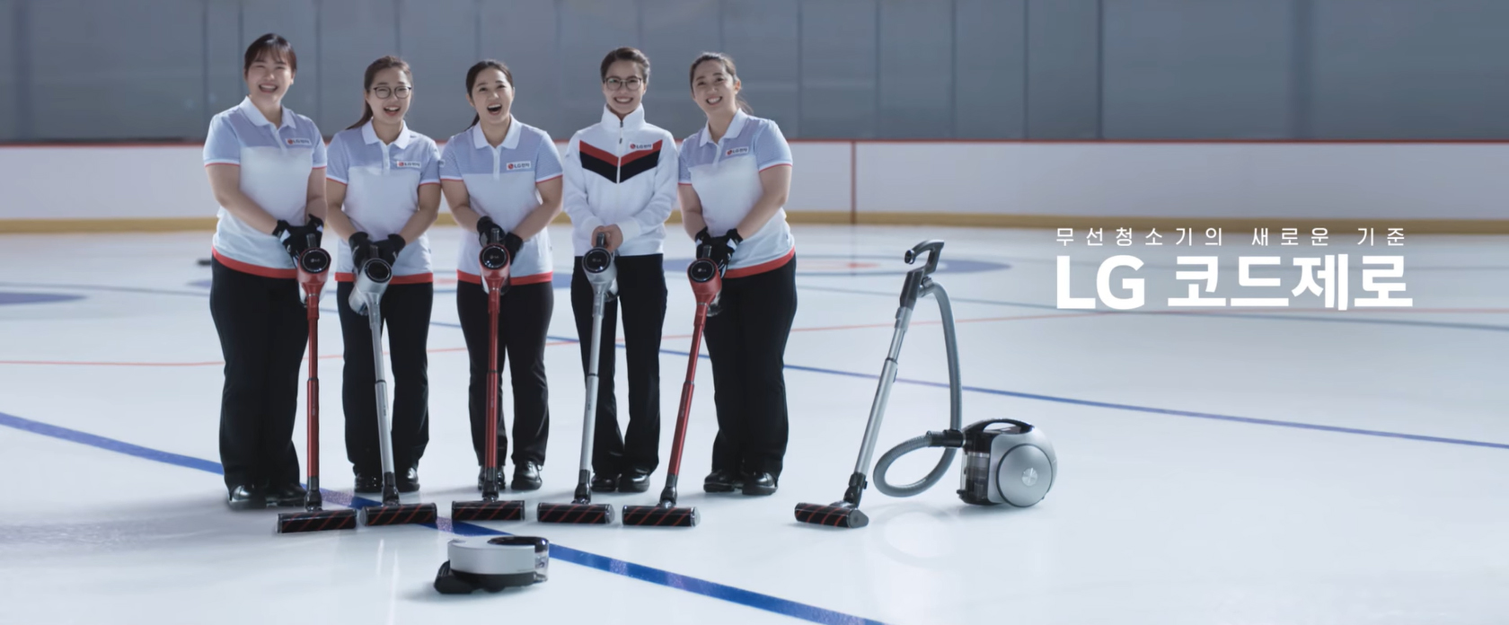team kim, korea curling team, garlic girls