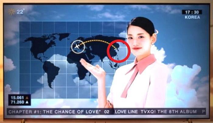 TVXQ Love Line Japan