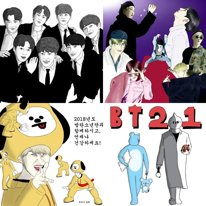 bts jungkook, bts, jungkook, jungkook drawing skills, bts, bts members, bts maknae, bt21