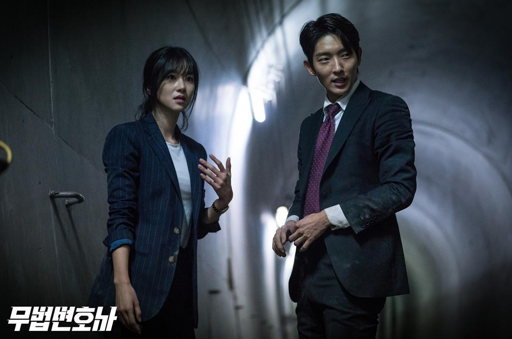 lawless attorney, lawless lawyer, lawless lawyer cast, lawless lawyer summary, lawless lawyer lee junki, lee joongi, lee junki new drama, lee joongi new drama, seo yeji lee junki