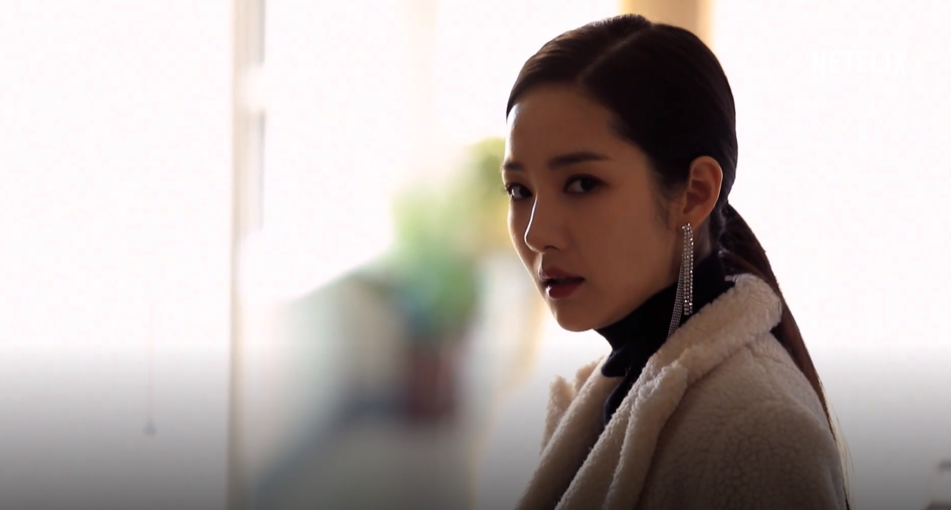 C:\Users\kpopmap\Desktop\Article en cours\busted\park_minyoung_busted.png