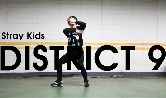 Stray Kids District 9 choreography, Stray Kids District 9 dance cover, Stray Kids District 9 dance tutorial, Stray Kids District 9 dance cover group