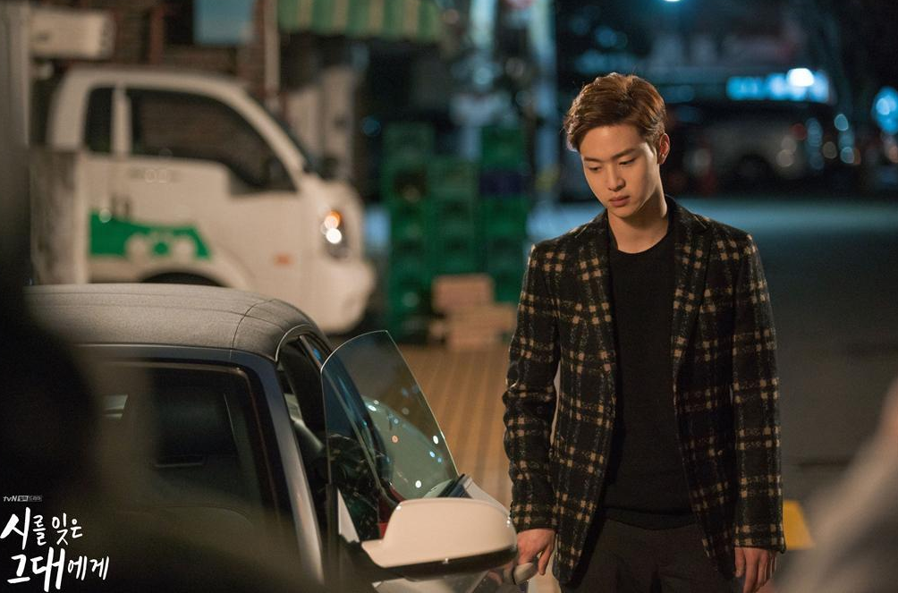 While You Were Sleeping, Something in the Rain, A Poem a Day, I'm Not a Robot, tempted, welcome to waikiki, drama car,
