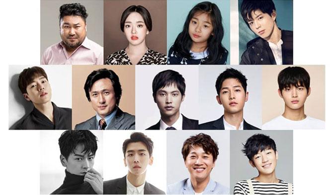 Blossom entertainment, Park BoGum, Son SeungWon, Song JongHo, Song JoongKi, Lim JuHwan, Ko ChangSeok, Jung EuiJae, Cha TaeHyun