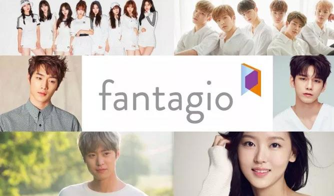 Fantagio Entertainment artists