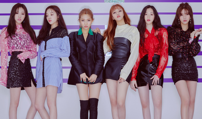 g idle, g idle profile, g idle members, g idle facts, cube trainees, cube girl group,