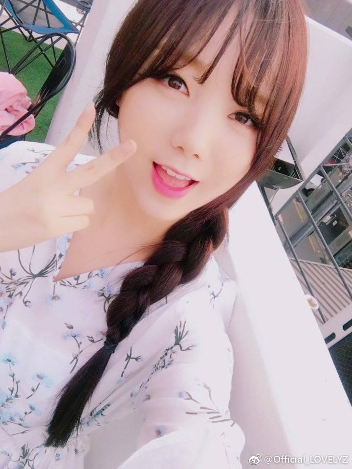 Lovelyz Kei, Lovelyz Kei Profile