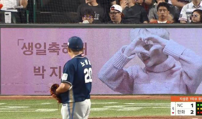 wanna one, wanna one park jihoon, park jihoon, wanna one, park jihoon birthday ad, park jihoon birthday, park jihoon baseball