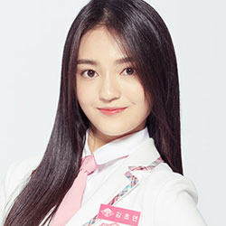 UPDATED: Produce 48 Korean Trainee Members Profile: Mnet New