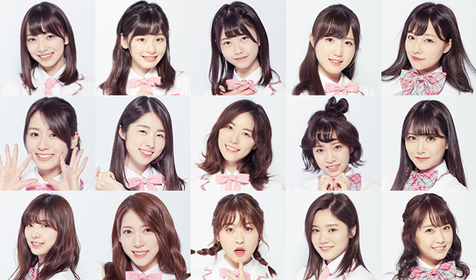 Produce 48 Japanese Trainee Me...