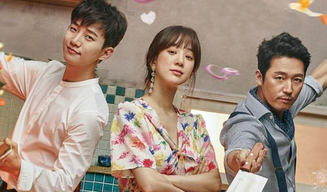 wok of love drama, wok of love cast, wok of love summary, wok of love junho, junho 2018, junho drama, Jung RyeoWon drama, Jung RyeoWon junho