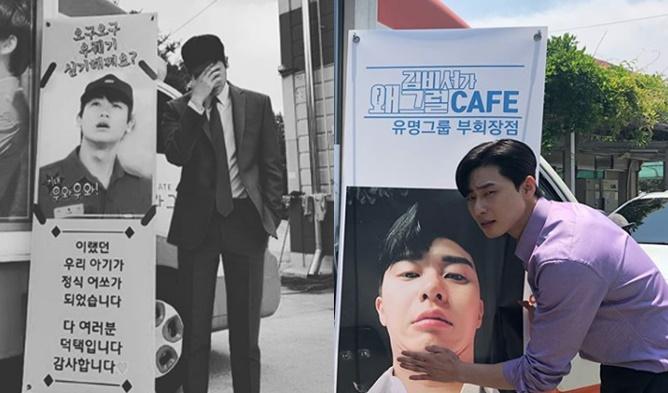 hwarang friendship, V coffee truck, park hyungsik park seojoon V