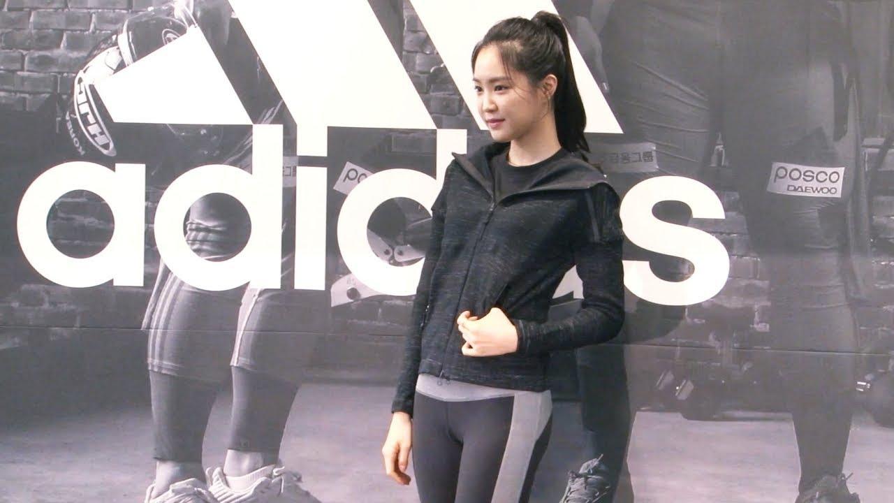 Son NaEun Adidas