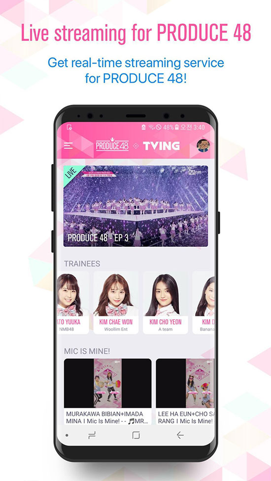 produce 48 stream, produce 48 live, produce 48 global tving, global tving