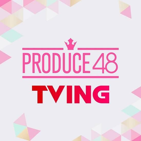 produce 48, produce 48 stream, produce 48 live, produce 48 trainees, produce 48 trainees
