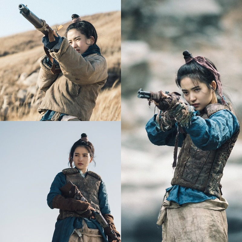 Stunning Costumes And Visual For The Hot Upcoming Drama ...