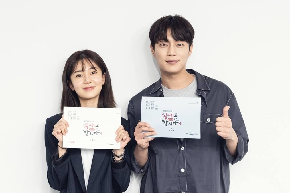Let's Eat 3 cast, Let's Eat 3 drama, Let's Eat 3 summary, Highlight Yoon DooJoon, Baek JinHee, Yoon DooJoon Baek JinHee, Yoon DooJoon Let's Eat 3, Baek JinHee Let's Eat 3, Yoon DooJoon 2018 drama