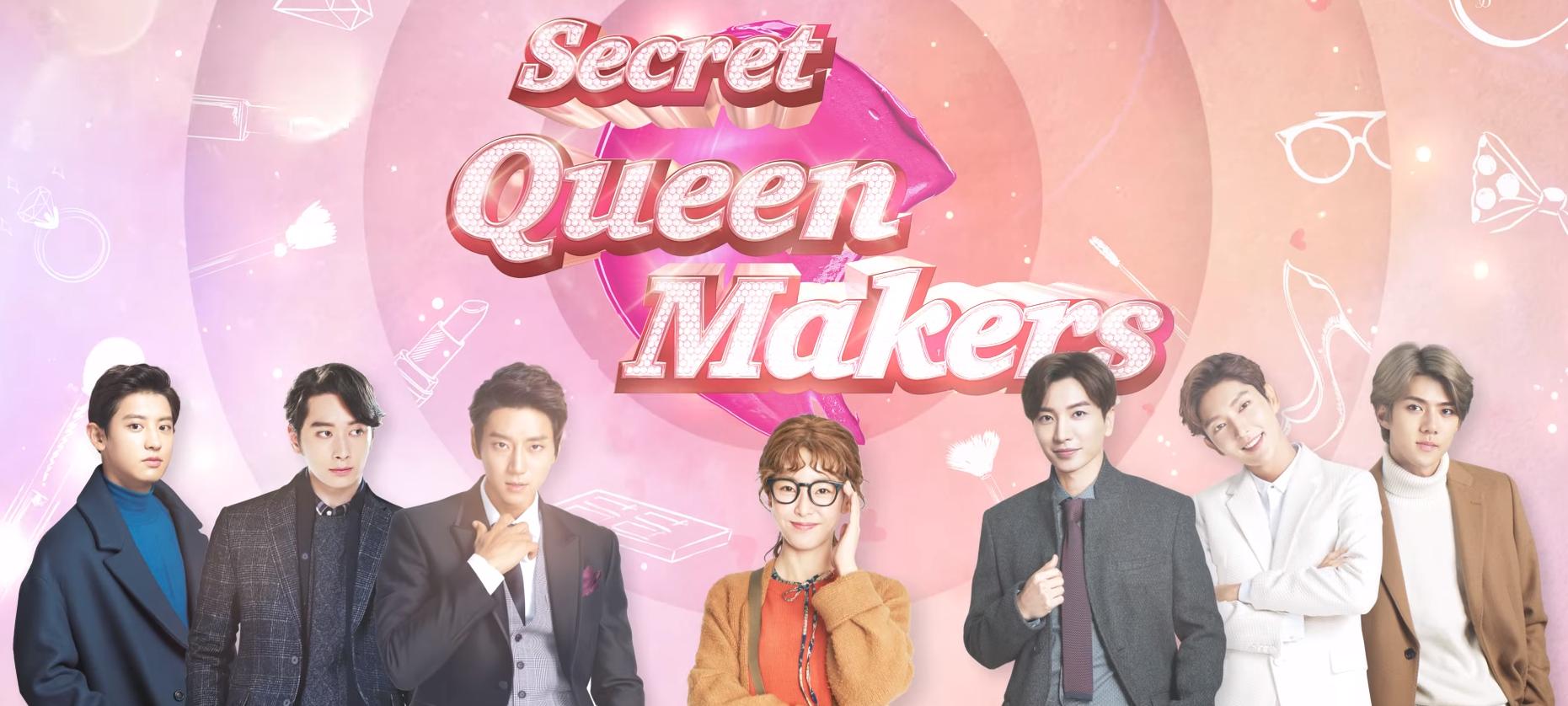 lotte duty free, First Kisses lotte, Secret Queen Makers lotte, Secret Queen Makers drama, Secret Queen Makers exo, sehun chanyeol drama, lotte duty free season 2, lee joongi,