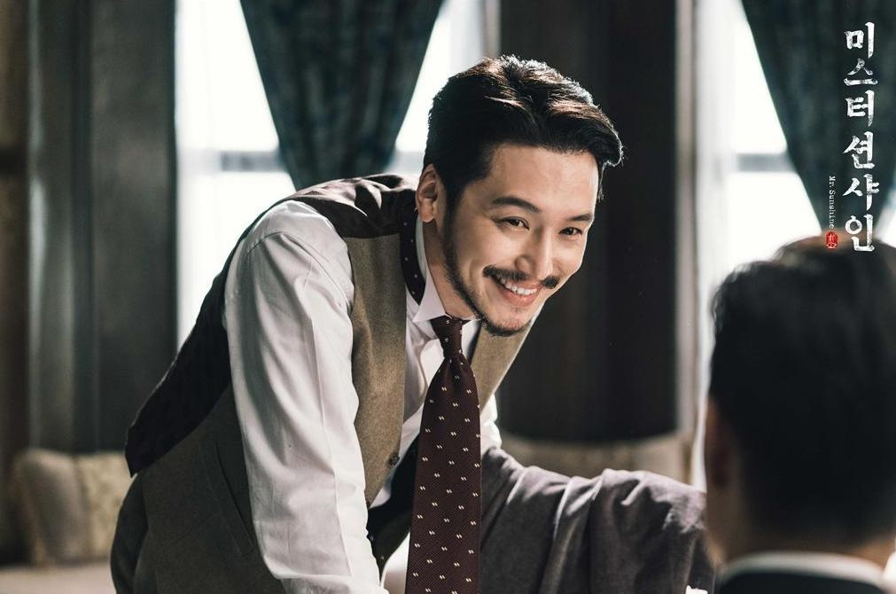 Korea Drama Hot 2018