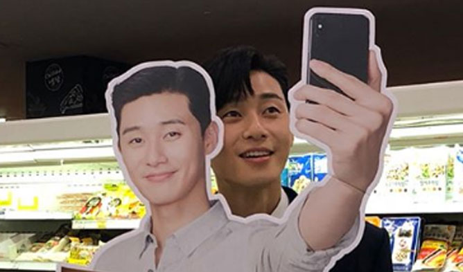park seojoon, park seojoon profile, park seojoon bibigo, park seojoon instagram